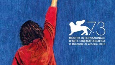 Photo of Alla Mostra del Cinema di Venezia nasce Lu.Ca