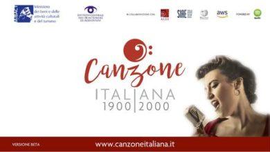 Photo of Canzone italiana, anche 14 brani lucani Il portale è stato presentato ieri dal Ministro Franceschini