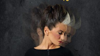 """Photo of Il ritorno di Cristina Russo e la sua band NeoSoul Combo  il nuovo singolo """"Energy"""", tratto dall'omonimo album"""