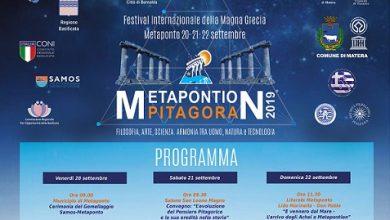 Photo of Metapontion Pitagora 2019, seconda edizione 20-22 Settembre