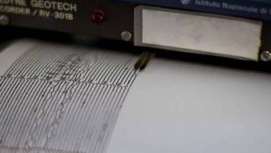 Photo of Forte scossa di terremoto avvertita anche in Basilicata