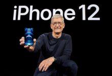 """Photo of Apple lancia l'iPhone 5G, """"è inizio nuova era"""" Da Cupertino arriva anche l'Homepod Mini"""