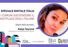Photo of E-commerce, il Comune di Altavilla Silentina aderisce al Consiglio Nazionale per la transizione al digitale